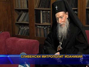 Синодът ще оповести решението по исканата канонизация на Левски