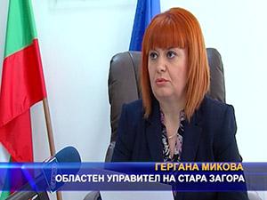 """Областният управител с остра реакция за статута на къща - музей """"П. Яворов"""""""