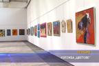 """Изложба """"Цветове"""""""