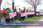 Търговци на горива протестират срещу законопроект