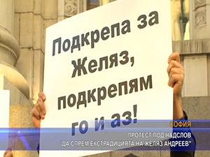 """Протест под надслов """"Да спрем екстрадицията на Желяз Андреев"""""""