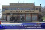 """Дискусия на тема """"Кризата в автентичния фолклор"""", проведоха във Варна"""