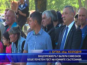 Вицепремиерът Валери Симеонов беше почетен гост на конните състезания