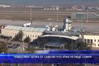 Намаляват шума от самолетите край летище София