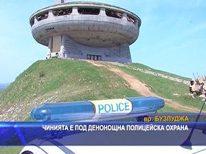 Чинията е под денонощна полицейска охрана