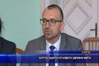 Бургас ощетен от новата здравна карта