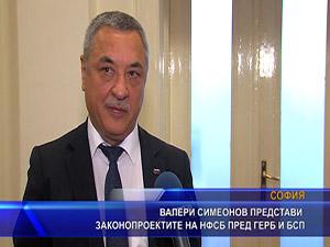 Валери Симеонов представи законопроектите на НФСБ пред ГЕРБ и БСП