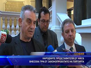 Народните представители от НФСБ внесоха три от законопроектите на партията