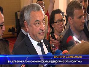Валери Симеонов представи пред воля законопроектите на НФСБ