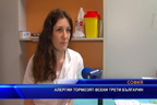 Алергии тормозят всеки трети българин