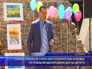 Славчо Атанасов откри благотворителна изложба по повод Деня на детето