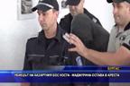 Убиецът на хазартния бос Коста - Маджурина остава в ареста