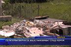 Села край Варна се възстановяват след пороя