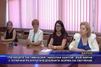 """Учениците на гимназия """"Николай Хайтов"""" във Варна с отлични резултати в дуалната форма на обучение"""