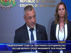 Националният съвет за тристранно сътрудничество обсъди мерките срещу фалшивите ТЕЛК решения