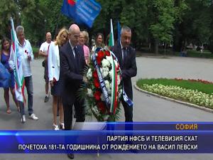 Партия НФСБ и ТВ СКАТ почетоха 181-та годишнина от рождението на Васил Левски
