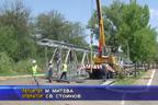 Движението на автомобили към Южното Черноморие от Бургас ще се извършва временно през обходни маршрути