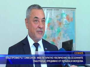 Има петкратно увеличение на сезонните работници, предимно от Украйна и Молдова