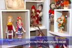 Богатството на българските носии