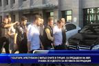 7 българи, арестувани с Митьо Очите в Турция, са предадени на МВР, очаква се и делото за неговата екстрадиция