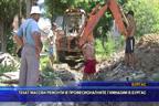 Текат масови ремонти в професионалните гимназии в Бургас