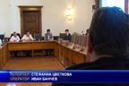 Предстои комисията за сигнали за злоупотреби с издаването на шофьорски книжки да представи становище