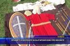 Оръжието и доспехите ма българския воин през вековете