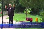 53-годишен българин отново на улицата