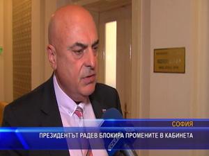 Президентът Радев блокира промените в кабинета