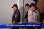 Дани Джеймс, пребил 69 годишен инвалид остава в ареста