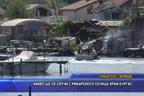 Какво ще се случи с рибарското селище край Бургас