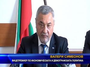 Вицепремиерът Симеонов с висока оценка за работата на координационния център по туризъм