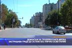 Демонтаж на тролейбусната мрежа застрашава града да остане без улично осветление