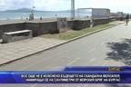 Все още не е изяснено бъдещето на скандална велоалея, намираща се на сантиметри от морския бряг