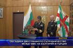 Обсъдиха двустранното сътрудничество между ВМС на България и Гърция