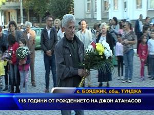 115 години от рождението на Джон Атанасов