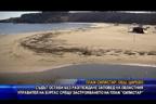 """Съдът остави без разглеждане заповед на областния управител на Бургас срещу застрояването на плаж """"Силистар"""""""