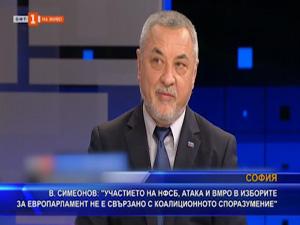 Участието на НФСБ, АТАКА и ВМРО в изборите за европарламент не е свързано с коалиционното споразумение