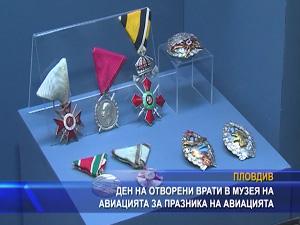 Ден на отворени врати в музея на авиацията за празника на авиацията