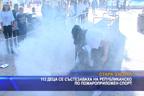 112 деца се състезаваха на републиканско по пожароприложен спорт