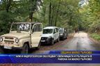 АПИ и хидрогеолози обследват свлачищата и пътищата в района на Малко Търново