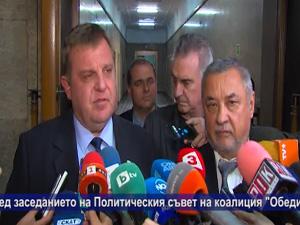 Изказвания след заседание на коалиционния съвет на ОП (разширен)