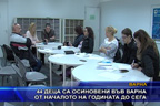 44 деца са осиновени във Варна от началото на годината до сега
