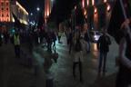 Поглед към тазвечершния протест пред Министерския съвет