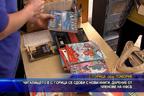 Читалището в с. Горица се сдоби с нови книги,  дарение от членове на НФСБ