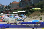 Кметът на община Поморие Иван Алексиев ще съди министерство на туризма