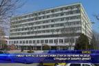УМБАЛ Бургас се сдоби с нова стая за обучение на деца, страдащи от захарен диабет