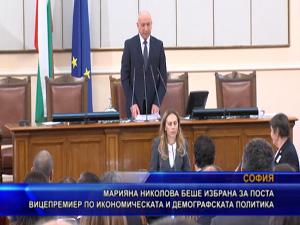НС прие оставката на Валери Симеонов