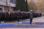 121 години военноморска база Варна