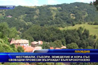 Фестивали, събори, земеделие и хората със свободни  професии възраждат българското село